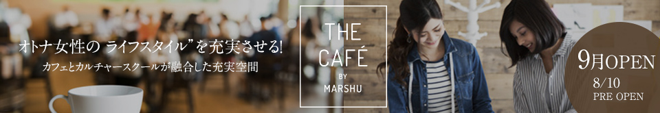 THE CAFE BY MARSHU